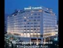 Отель Divani Caravel Hotel 5*
