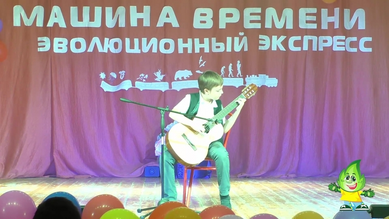 2018-08-18 Концерт. Абашин Иван-гитара_2м02с
