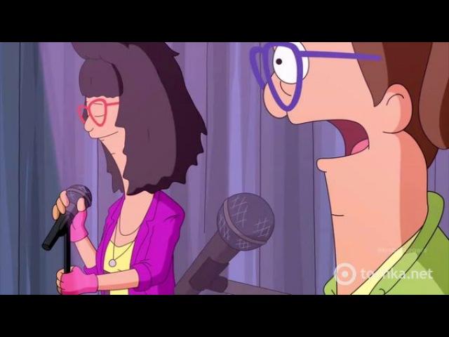 Bob's Burgers | Бургеры Боба (Закусочная Боба) - 4 сезон 6 серия (субтитры)
