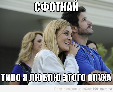 http://cs405228.vk.me/v405228749/9f89/fpNaaWTQU-o.jpg