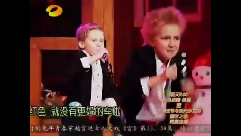 Волшебники двора (С канцерта в Китае)-Бибика