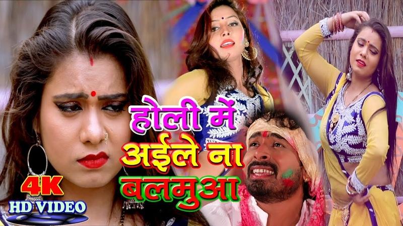 Bhojpuri Holi Song 2019 - Holi Me Aile Na Balamuwa Dubai Se- Pradip Premi- Bhojpuri Holi New DJ Song