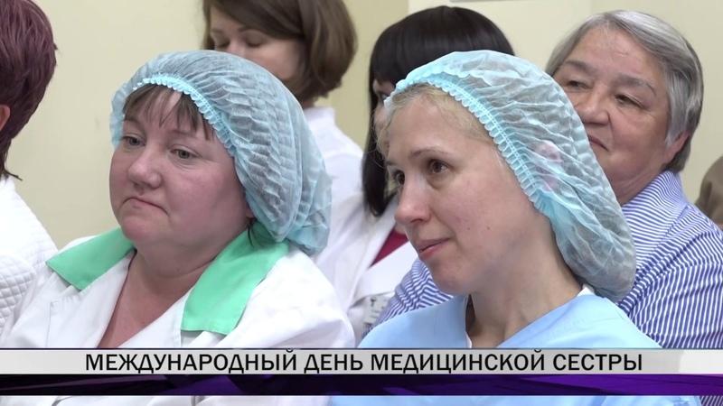 Почетные грамоты и благодарственные письма получили медсестры и акушерки Демидовской больницы