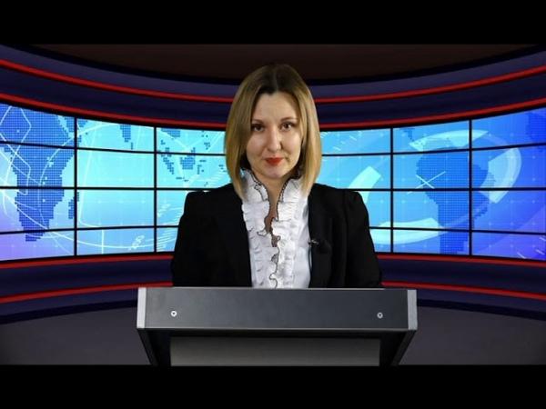 Новости Брюховецкой на 12 03 19