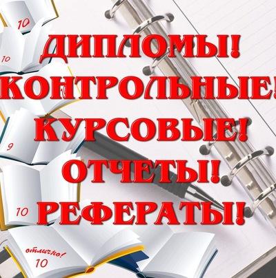 Екатерина Евдокимова, 12 августа 1999, Нижневартовск, id184525372