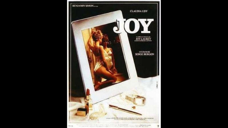 Джой \ Joy (1983) Франция, Канада