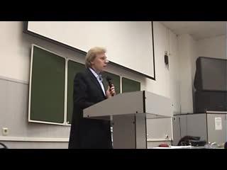 Психология бреда. Фрагмент лекции, прочитанной в МГУ 12.03.2012.
