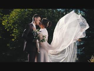 Rail Alina wedding clip