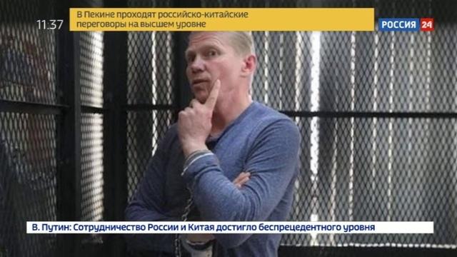 Новости на Россия 24 • Семья россиян, обвиненная в подделке документов в Гватемале, отпущена под домашний арест