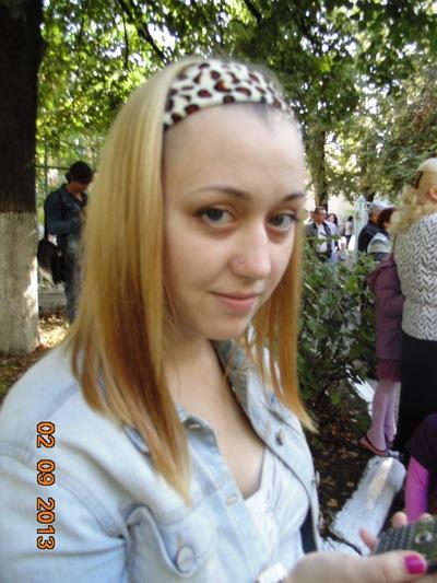 Kristina Laik, 10 февраля , Рязань, id175063191