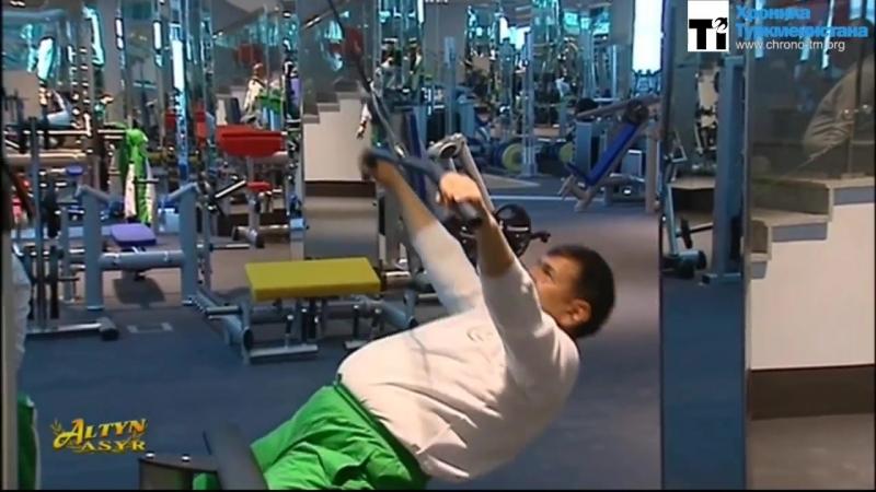 Президент Туркменистана провел тренировку для министров