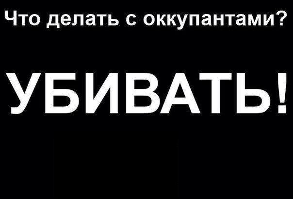 Российских оккупантов из 22-й бригады СпН ГРУ РФ наградили медалями за Донбасс, - InformNapalm - Цензор.НЕТ 3682