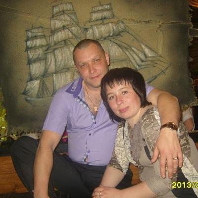 Екатерина Бородина, 16 апреля 1983, Калуга, id227604806