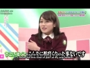 Keyakizaka46 Moriya Akane vs Kakizaki Memi arm wrestling battle 欅って、書けない