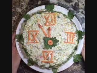 Праздничный салат к Новогоднему столу