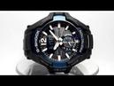 Casio G Shock GR B100 1A2 Gravitymaster Bluetooth Solar powered watch video 2018