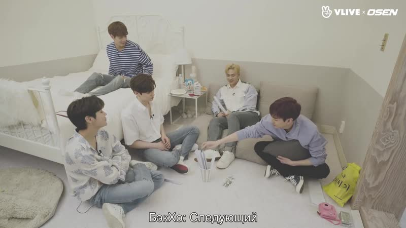 (рус саб) Nuest Star Road 14 ep RUS SUB