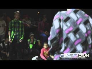 YOLKA 2013 | BBOY KIDS | SEMIFINAL 4