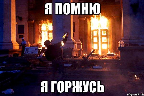 """Украинский фильм """"Племя"""" получил награду на Лондонском кинофестивале - Цензор.НЕТ 2505"""
