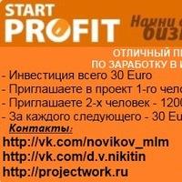Andrey Seriy, 10 мая , Киев, id223060753