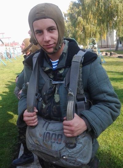 Ігор Продан, 8 сентября 1993, Волочиск, id97348051