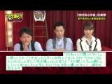 171126 WakeAri! Red Zone #207 (NMB48 Shibuya Nagisa)