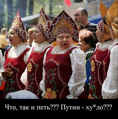 Министр обороны Эстонии запретил хору российской армии выступать в стране - Цензор.НЕТ 6238