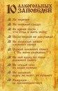 Евгений Филин. Фото №10
