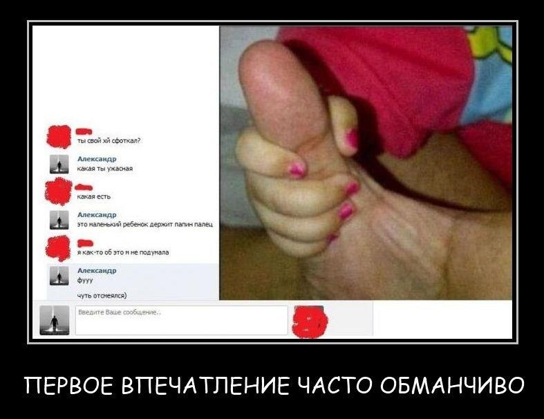 Вот уже самые длинные ногти фото был
