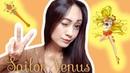 Sailor Venus Makeup Tutorial Sailor Moon Series nikkimadison