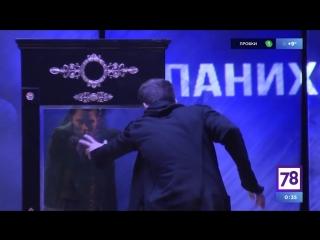 «Онегин» в Театре «Приют комедианта» / НЕСПЯЩИЕ