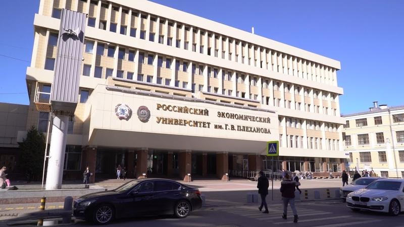 «Неделя карьеры» в РЭУ имени Г.В. Плеханова