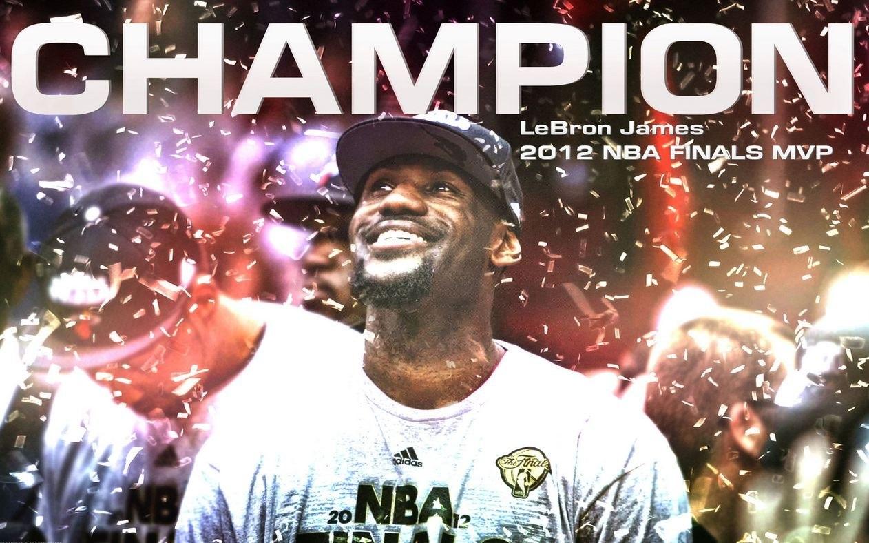 САМЫЙ ЦЕННЫЙ ИГРОК ФИНАЛА НБА 2012