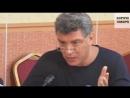 ТО что БОРИС НЕМЦОВ ПРЕДСКАЗАЛ в 2012 ГОДУ для РОССИИ СБЫВАЕТСЯ