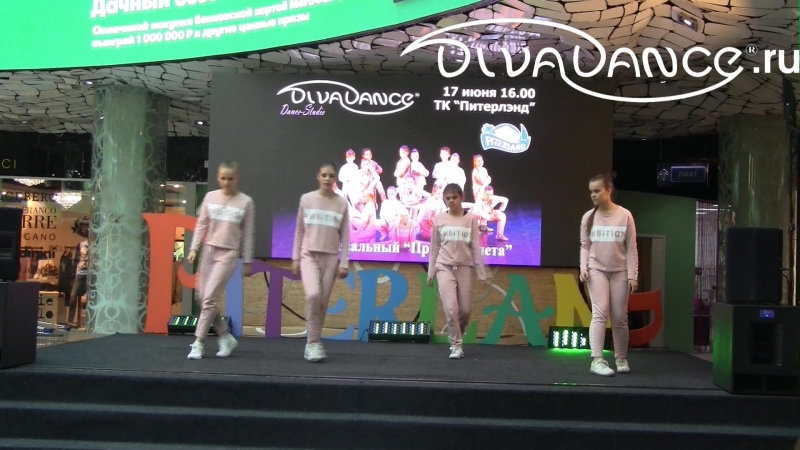 Ambition хип-хоп - школа танца Divadance