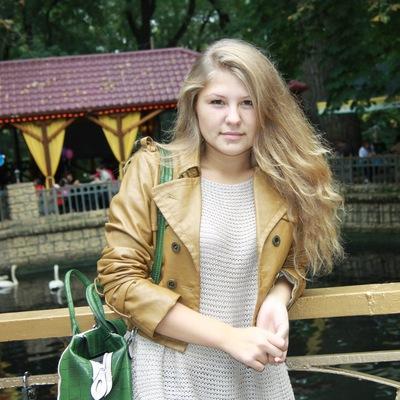 Ксения Дьякова, 2 февраля , Ставрополь, id133978565