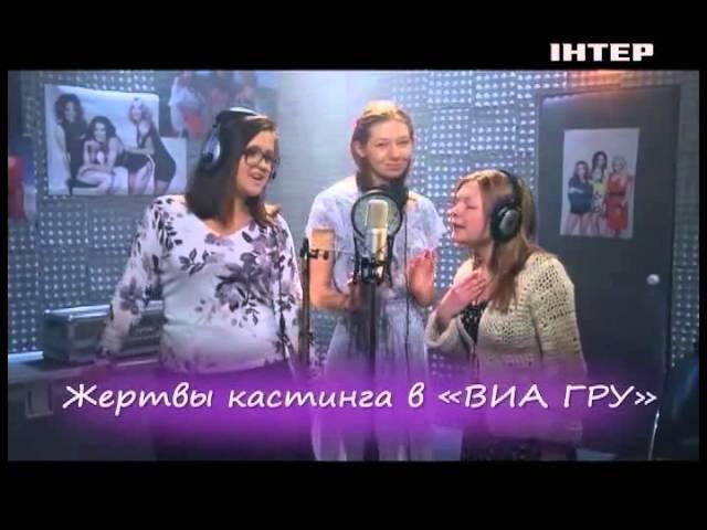 Надежда Мейхер . Большая разница в Украине( Хочу в Виа Гру)