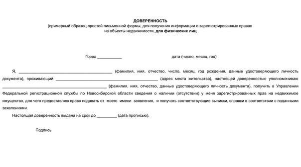 Заявление на снилс при смене фамилии образец заполнения - 58fa