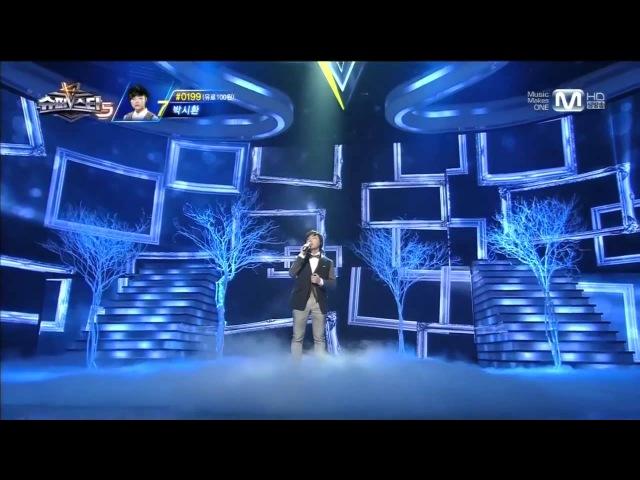[슈퍼스타K5 9회 무대영상] 박시환 - 그녀의 연인에게