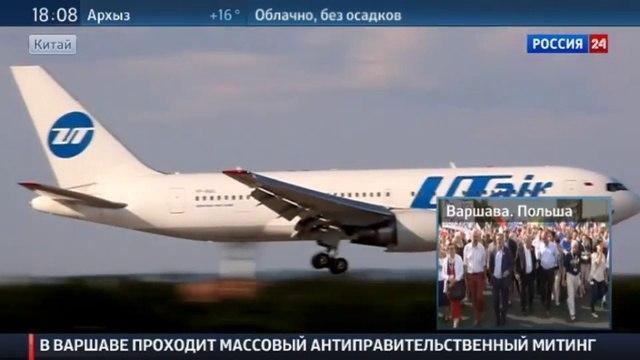 Новости на Россия 24 • Китайцы наказали туристов за опоздания чартеров