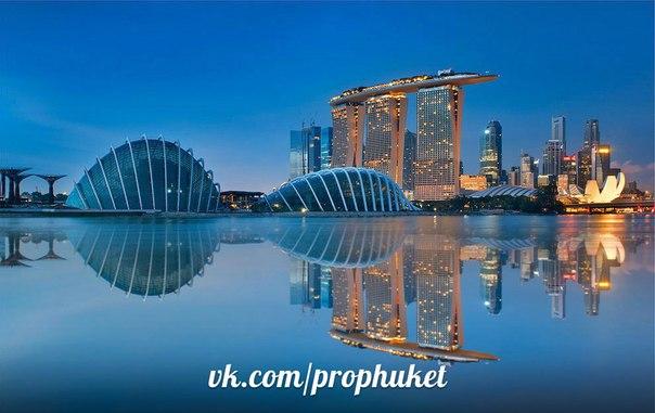 экскурсионная поездка из пхукета в сингапур