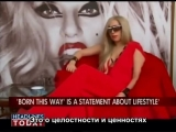Lady Gaga  Интервью для On the Couch with Koel (RUS SUB)