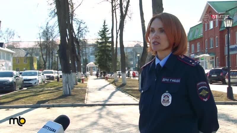 Водитель, сбивший насмерть пешехода в Бугульме, найден