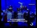Тамара Гвердцители - Saqartvelo Lamazo (Батуми, 12 Августа, 2013)