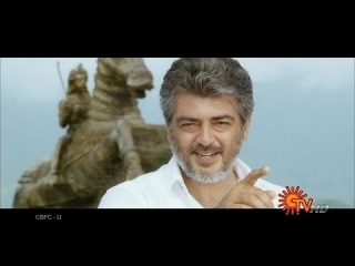First In Net - Ajith's Veeram Official HD Trailer