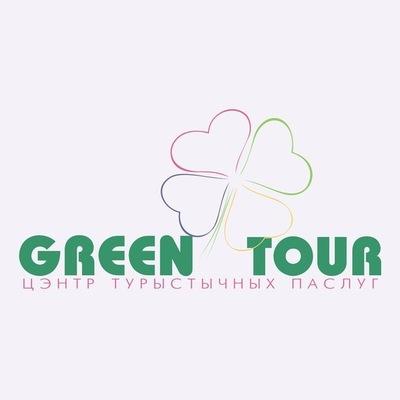 Green Tour, Витебск, id201809416