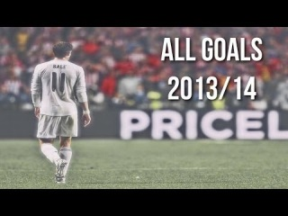 Gareth Bale All Goals 2013/2014 | Real Madrid | by Andrey Gusev