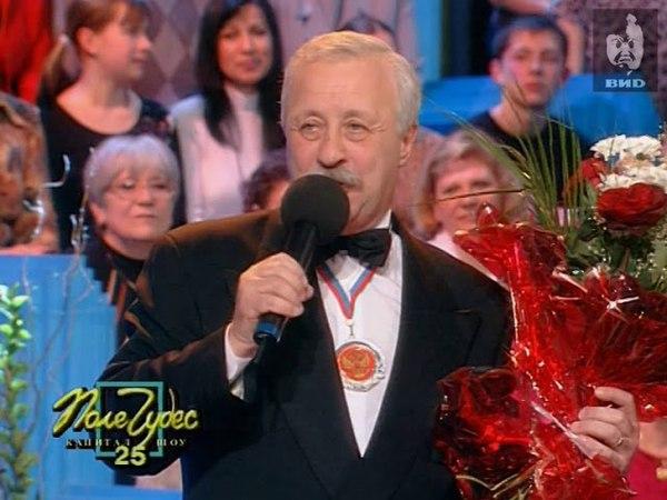 Поле чудес (2004) 01.04.2004