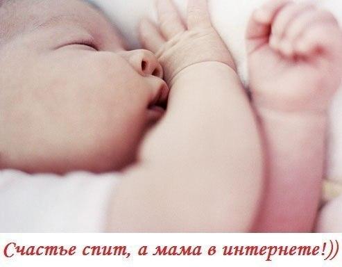 Сплю....снится мама