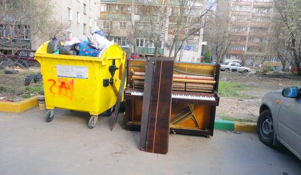 Жёлтизна и фортепиано
